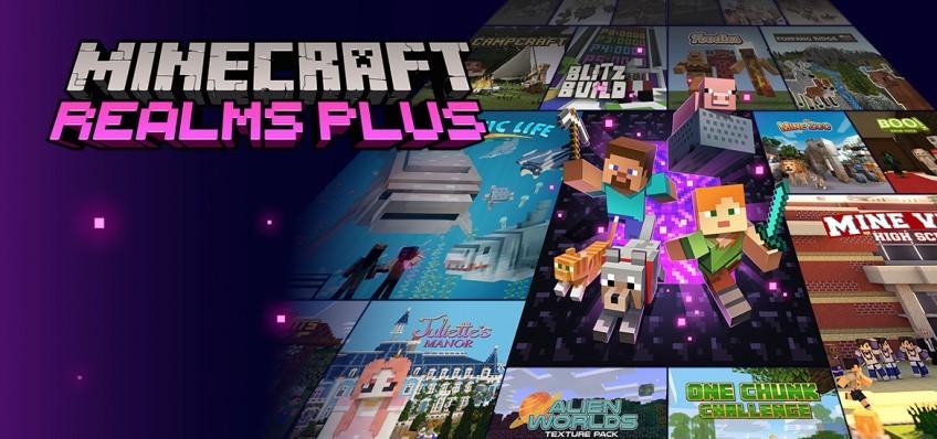 Как играть в Minecraft по сети с друзьями