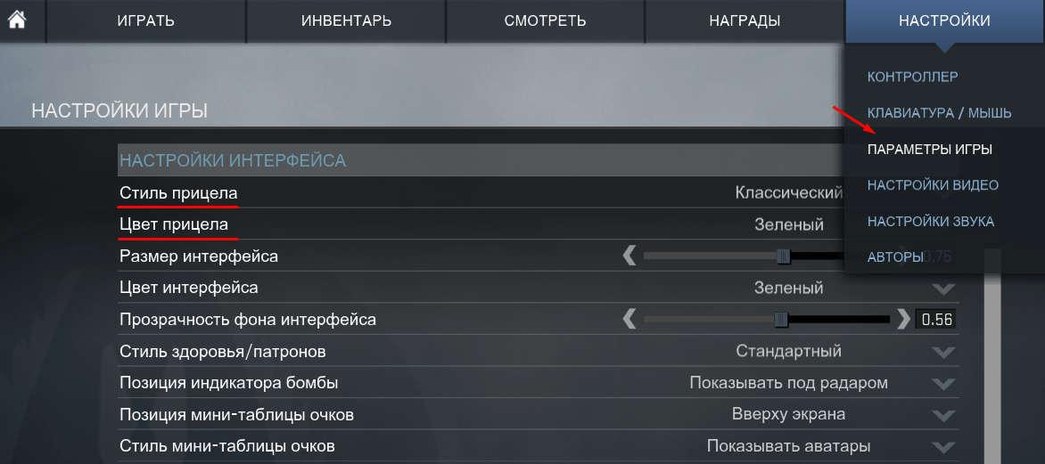 kjesh-dota-2