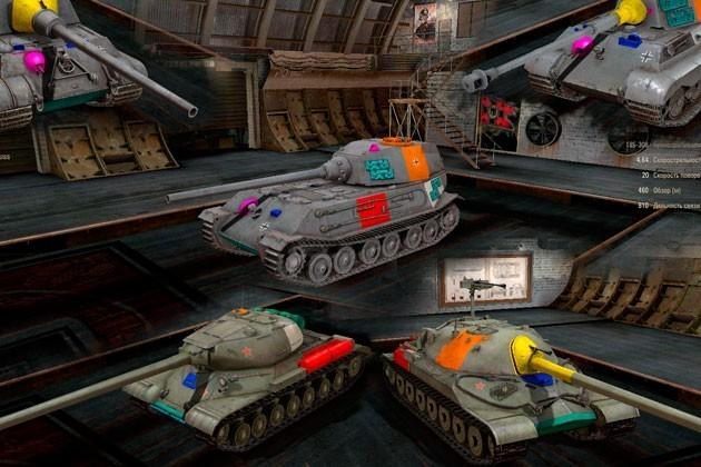 probitie-tankov