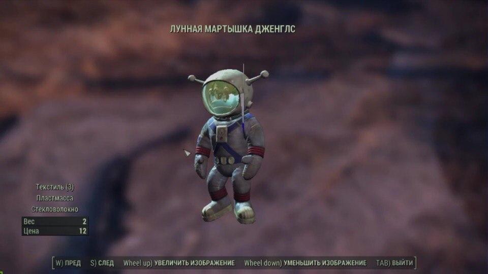 Пасхалки в игре Fallout 4