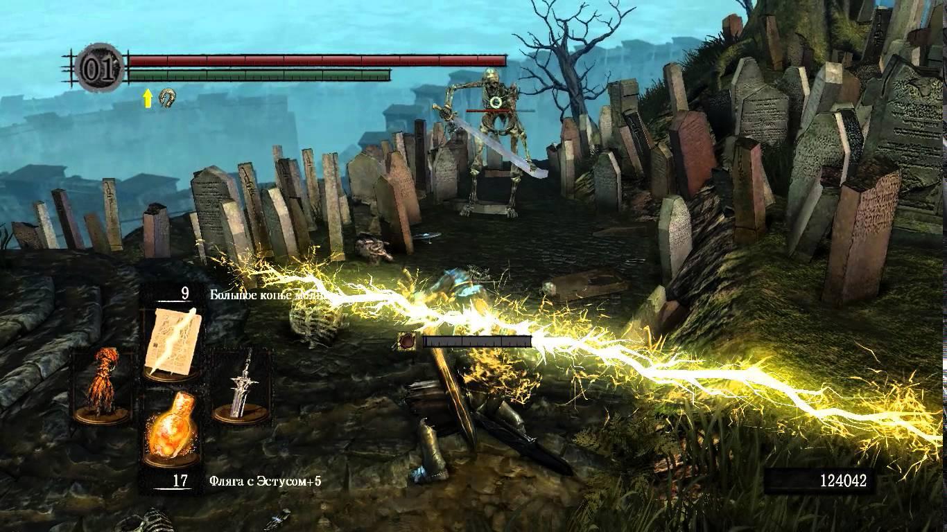 Как использовать магию в Dark Souls 3?