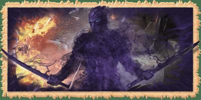 Собственная тень в игре Легенда: Наследие Драконов