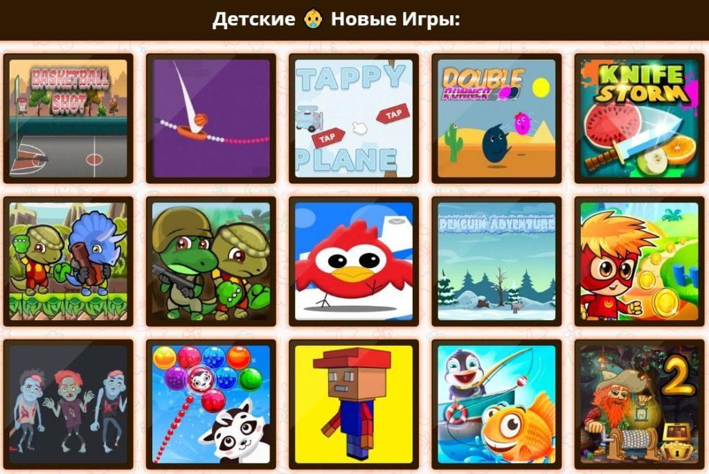 Добро пожаловать на сайт онлайн-игр Mirigor.com!
