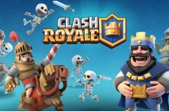 Киберспортивные турниры по Clash Royal: что важно знать новичку