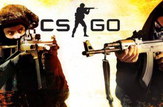 Макросы для CS:GO