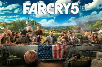 Прохождение игры Far Cry 5 на 100 процентов