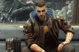 Cyberpunk 2077: полное прохождение игры, варианты финала